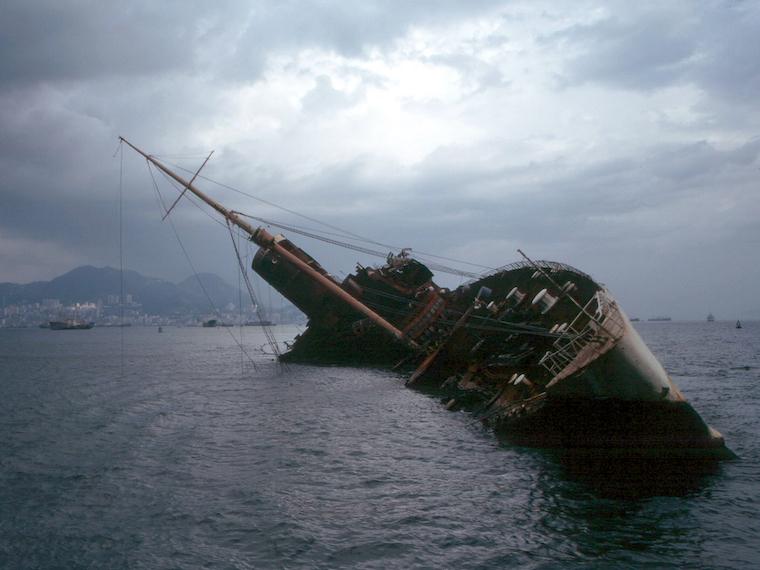 Kapsejsningen av Seawise University, fd RMS Queen Elizabeth